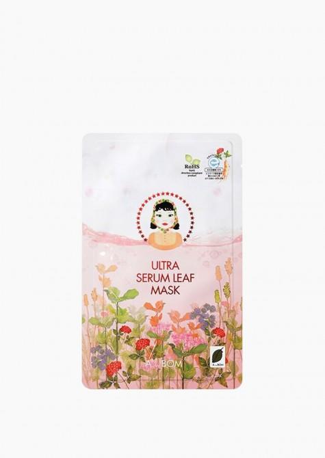 Ultra Serum Leaf Mask