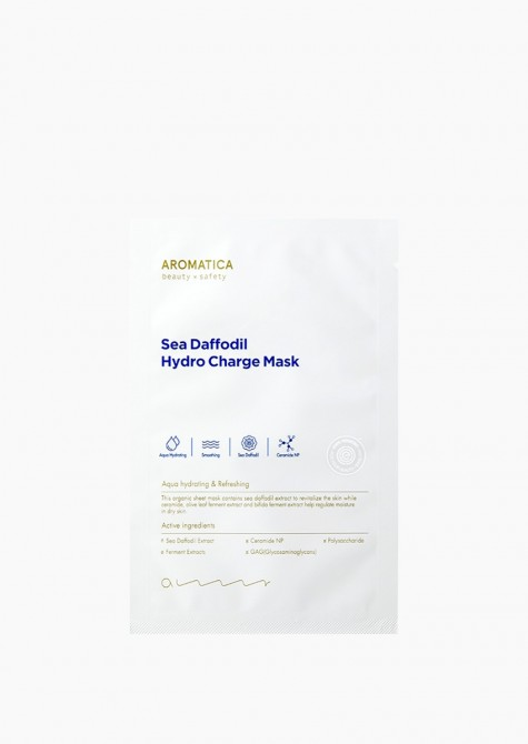 SEA DAFFODIL HYDRO CHARGE MASK PACK (5 UDS.)