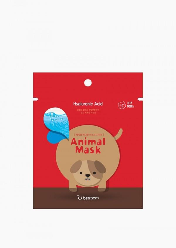 DOG ANIMAL MASK SERIES