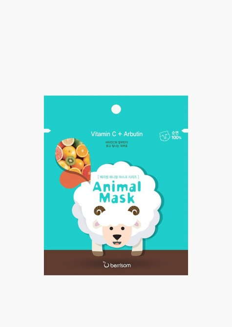 SHEEP ANIMAL MASK SERIES
