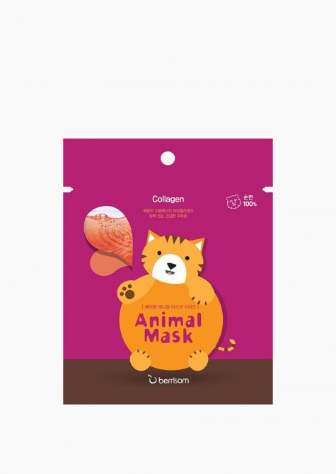 PACK CAT ANIMAL MASK SERIES (10 UDS.)