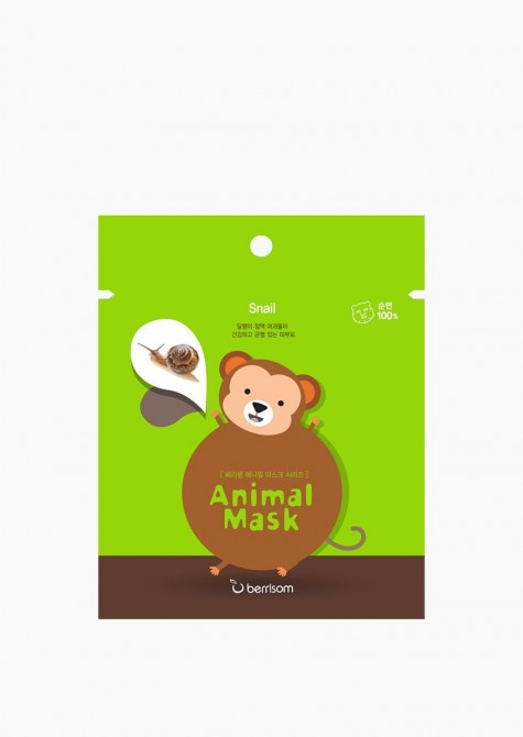 PACK MONKEY ANIMAL MASK SERIES (10 UDS.)