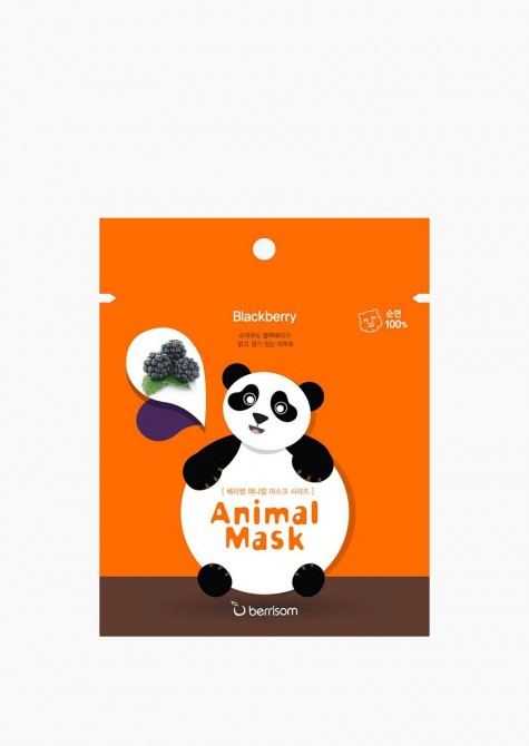 PACK PANDA ANIMAL MASK SERIES (10 UDS.)