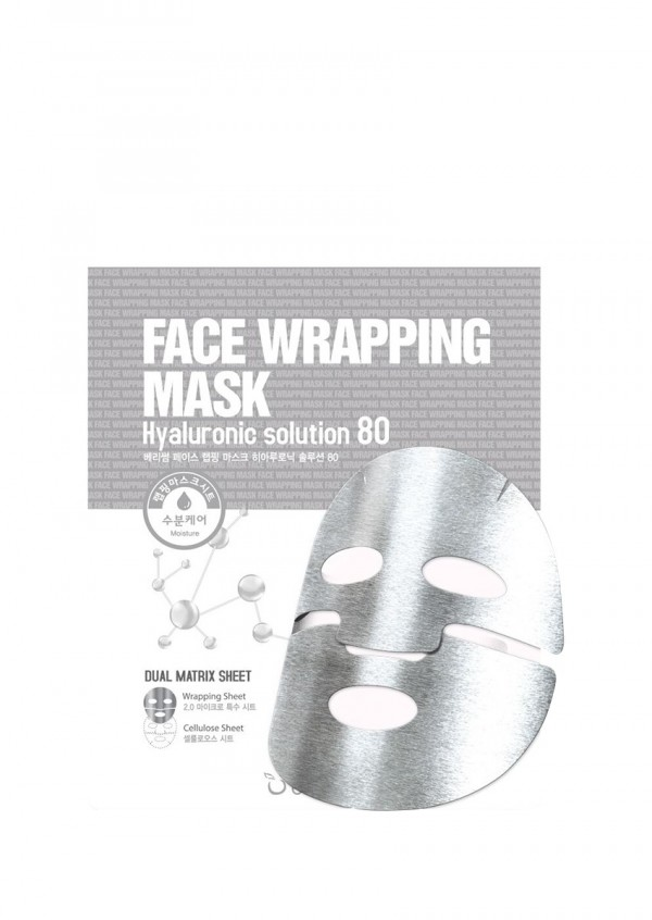 Face Wrapping Mask Hyaruronic Solution 80