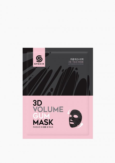 PACK 3D VOLUME GUM MASK (5 UDS.)