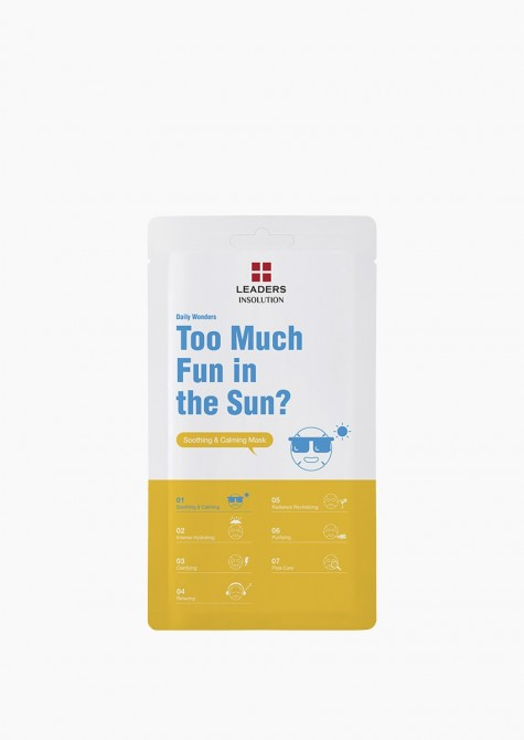 Too Much Fun in the Sun? Soothing and Calming Mask