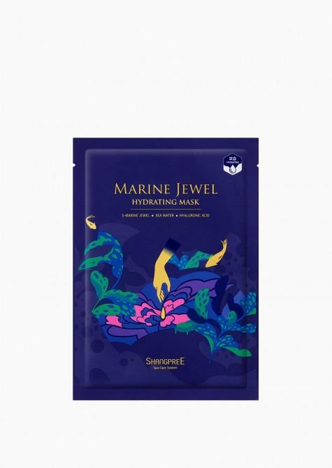 MARINE JEWEL HYDRATING MASK