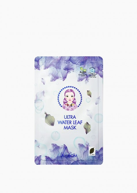 Ultra Water Leaf Mask