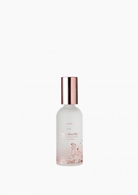 Organic Rose Limited...